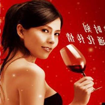 china-wine