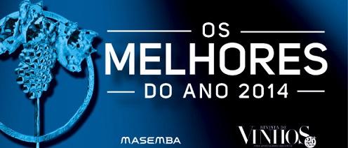 RV-OMA-2014-Imagem-Baixo-620x264
