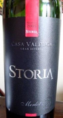 storia 2005